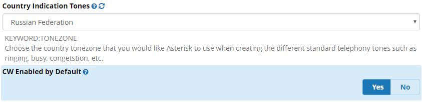 Установка Asterisk 14 + Freepbx 13 Ubuntu 16 04