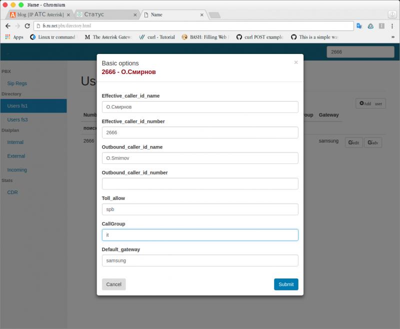 FreeSwitch Directory MySql storage with Lua Dbh