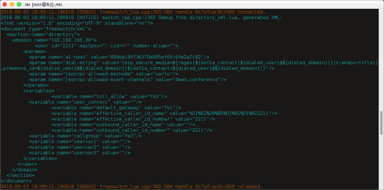 Freeswitch: Аккаунты пользователей в базе данных MySQL